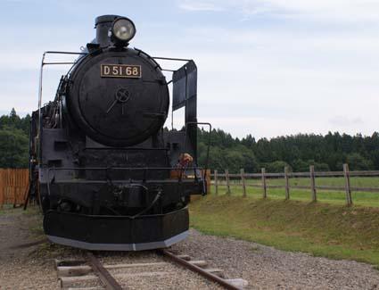 moe2008-9-13-12