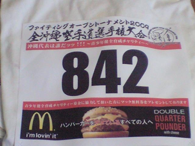 20090509215529