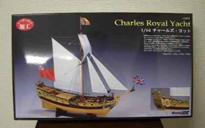 木製帆船模型チャールズヨット
