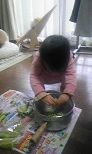 豆ごはん1