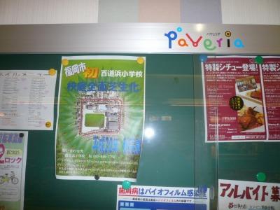 P1010308-s.jpg