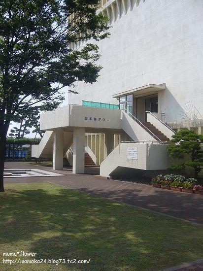 日本海タワー