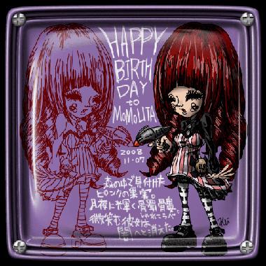 birthday2008.jpg