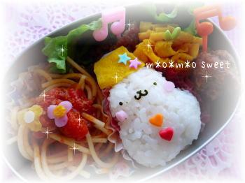 lunch13.jpg