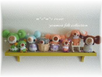 momochan11.jpg