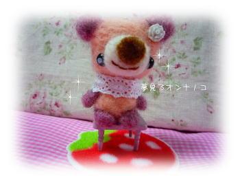 momochan5-2.jpg