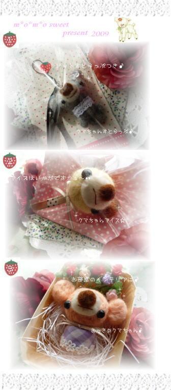 プレゼント企画♪