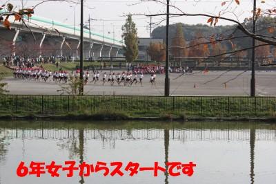 IMG_1107 ②
