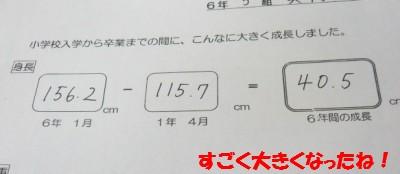 003 ②