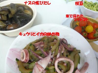 019 旬野菜