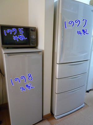 P1010848.jpg