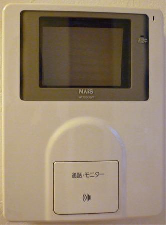 P1030407-2.jpg