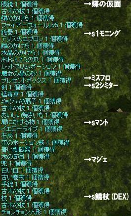 mokoti49.jpg