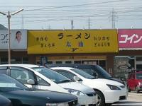 ラーメン 太仙