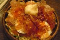 新八-和風サラダ