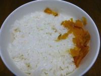 松屋-カレー2
