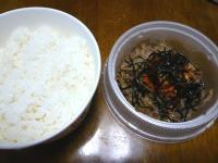 松屋-カルビ丼