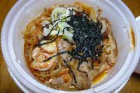 松屋-ビビン丼1
