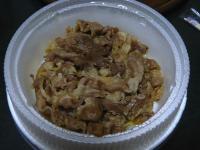 松屋-牛丼