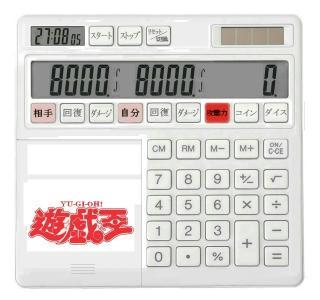 遊戯王「ライフカリキュレーター2008」