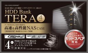 nsc4500gt_banner.jpg