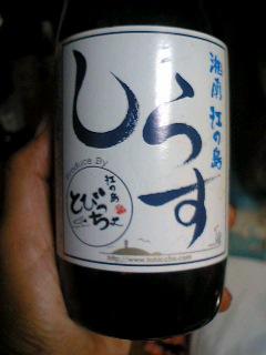 しらすビールS0449