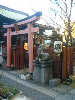 たぬき神社3