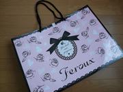 feroux1.jpg