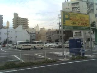 10-10-08中崎町の邸宅跡