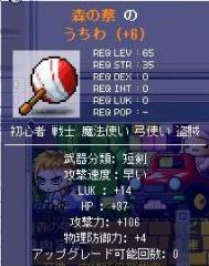 Maple5381.jpg