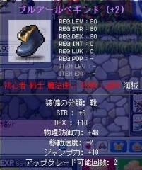 Maple6687.jpg