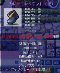 Maple6688.jpg