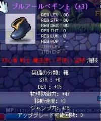 Maple6694.jpg