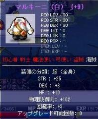 Maple6927.jpg