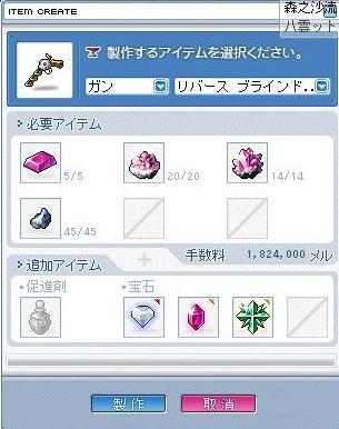 Maple6944.jpg