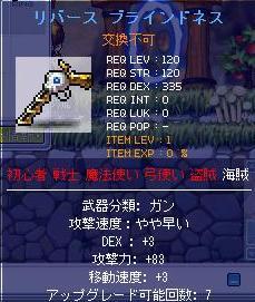 Maple6947.jpg
