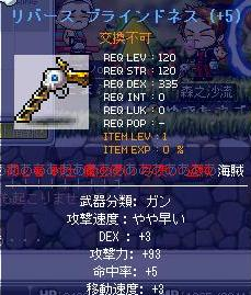 Maple6950.jpg