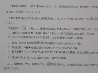 oninoyakata3