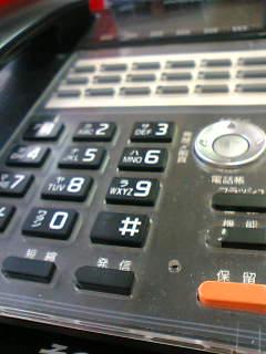 09-02-09_12-57.jpg