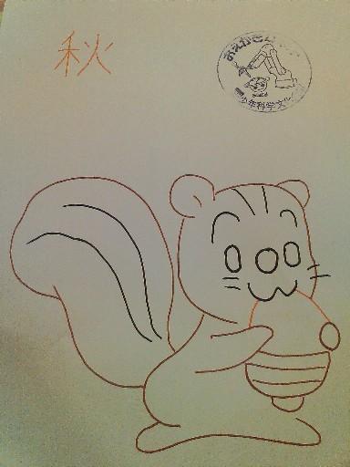 少年科学文化会館・お絵かきロボの性能