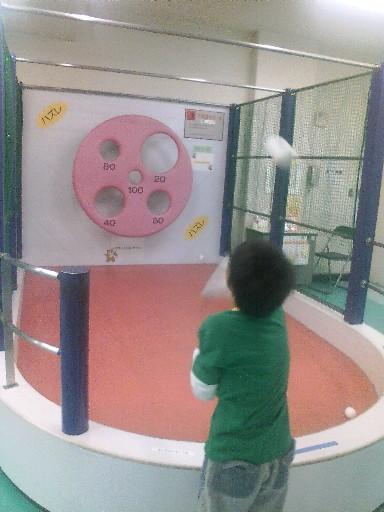 少年科学文化会館・不思議なボール