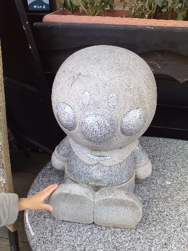 石のアンパンマン
