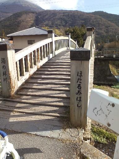 ホタル見橋