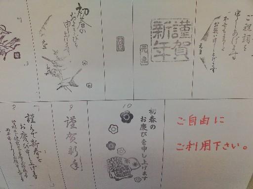 郵便局のサービス②