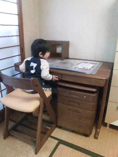ちぃくんの机①