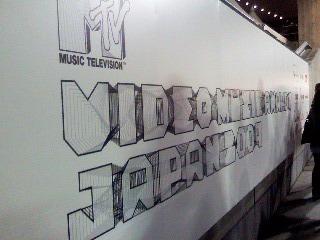 VMAJ2009.jpg
