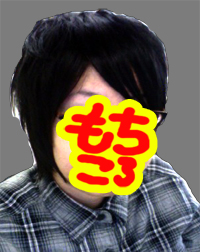 mochikoro1106.jpg