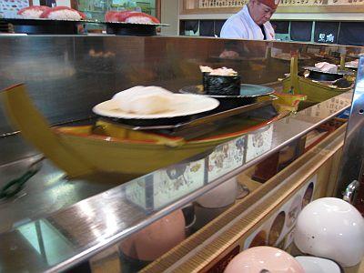 回転寿司 黒潮