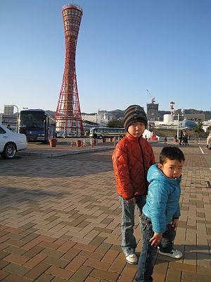 神戸 元町