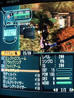 DSCF0028_convert_20081214175852.jpg
